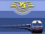 До украинских железнодорожников дошло, что продажа билетов без предъявления паспорта – подарок спекулянтам