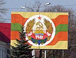 Реализация мер доверия поможет возобновить диалог Кишинева и Тирасполя