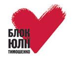 Харьковский мэр призвал БЮТ «не накалять страсти в городе»