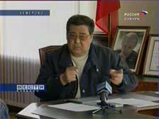 Тулеев против КПРФ: у лидера кемеровских коммунистов обнаружена нелегальная партийная касса