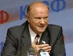 В КПРФ рады объединению «Единой России» и Аграрной партии