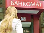 Минфин и Центробанк предложили «русскую альтернативу Visa и MasterCard»Чиновники предлагают создать национальную платежную системуЗаконопроект о разработке национальной платежной системы, которая бы использовала собственные пластиковые карты, предложили н