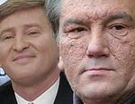 Завтра в Верховной Раде может быть создана коалиция Ющенко и Ахметова