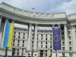 МИД Украины заявил о претензиях к Черноморскому флоту накануне Дня ВМФ