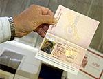 В Екатеринбурге восстановлена система выдачи загранпаспортов нового поколения