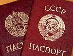 Уралец узнал о том, что мать его похоронила, когда решил поменять паспорт