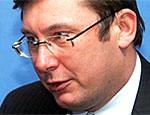 Луценко пугает Киев «силовым сценарием»
