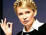 Юлия Тимошенко отправилась в Минск