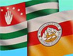 «Народный собор»: Россия должна признать Приднестровье, Абхазию и Южную Осетию