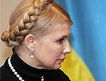 Тимошенко: Украина намерена отбирать газ для обеспечения транзита в Европу