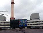 Питерцев снова успокаивают: выброса радиации не было