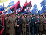 В центре Киева «сознательные украинцы» пикетируют офис Витренко