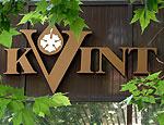 Тираспольский завод KVINT осваивает новые рынки сбыта