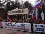 Русский блок: расследование по Графской пристани свелось к запугиванию севастопольцев, тогда как со стороны ВМСУ нет ни одного подследственного