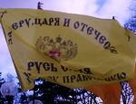 В Киеве прошел крестный ход в память о семье Николая II