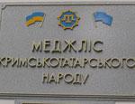 Летом 2008 года на Украине пройдет референдум по созданию крымско-татарской автономии?