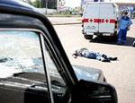 В Москве автомобиль начальника ГИБДД РФ сбил женщину