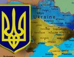 Кучма пообещал, что Украина никогда больше не будет Россией