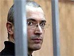 Читинский суд отложил слушания по освобождению Ходорковского