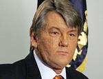 Ющенко объявил выговор за плохое отмечание 75-летия Голодомора