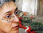 Следствие вычислило киллера Анны Политковской