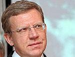 Алексей Кудрин: Россия не потеряла ни цента из-за кризиса в США