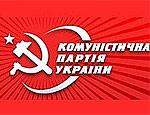 Коммунисты: посол США соврал, Америка развалила СССР и хочет расчленить Украину