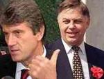 Брат Ющенко в суде потребовал от лидера Компартии Украины опровергнуть интервью РИА «Новый Регион»