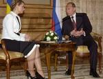Ющенко еще подумает, пускать ли Тимошенко в Москву