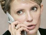 Юлия Тимошенко намерена шантажировать Россию через ВТО в интересах Индустриального союза Донбасса