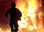 В Подмосковье в землянке сгорели два человека