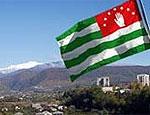 В Приднестровье открылось официальное представительство Республики Абхазия