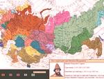Русский бизнес на Украине: крах либеральной империи