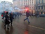 «Другая Россия» приступила к формированию альтернативного парламента