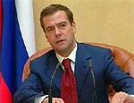 В Екатеринбурге создан Штаб объединенных сил в поддержку Дмитрия Медведева