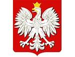 У львовского Генконсульства Польши появилось дополнительное помещение