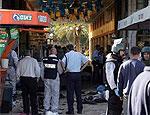 Группировка ХАМАС взяла на себя ответственность за теракт в Израиле