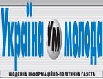 Газета друга Ющенко: Верховную Раду разблокируют взамен на отставку Луценко