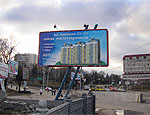 Правила размещения одесских вывесок приведут к единым стандартам