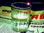 В России стали пить меньше водки
