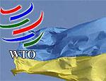 В Донецке считают, что вступление в ВТО поможет победить «серый» импорт
