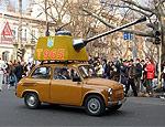 В Закарпатской области начали продажу «красивых» номеров