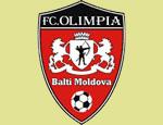 Главным тренером бельцкой «Олимпии» стал экс-футболист тираспольского «Тилигула»