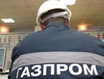 Украинские СМИ: после истерики МИДа про дешевый газ можно забыть