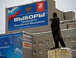 В Томске Ленин агитирует прийти на выборы (ФОТО)