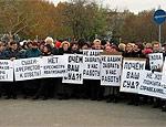Пикетчики не пропустили Генконсула Польши во Львове на родину