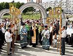 В Днепропетровске освятили место строительства храма в память жертв взрыва дома