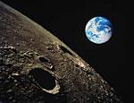 Камень, привезенный американцами с Луны, оказался подделкой
