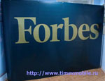 Forbes включил Крым в список интереснейших достопримечательностей Восточной Европы