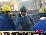 Администрация китайской шахты получила большие тюремные сроки